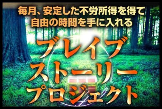 スキ マネタイズ 評判
